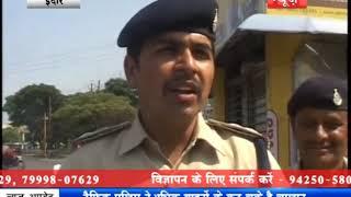 News29India#मनी सेंटर पर#नगर निगम और आईडीए की#संयुक्त कार्रवाई