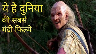 Top 5 Best Slasher movie In Hindi   Movies Like Wrong Turn   All Time Hit   2019