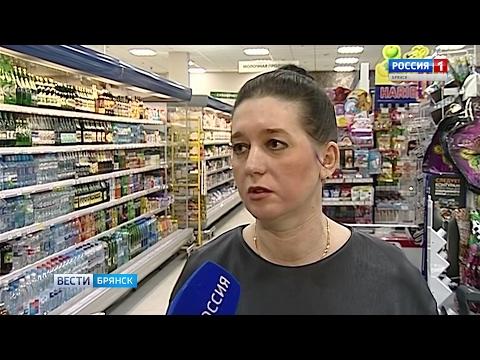 интим знакомства в брянске без регистрации