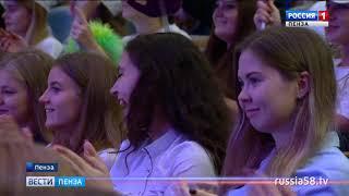 В Пензе впервые прошел фестиваль юниорской лиги КВН