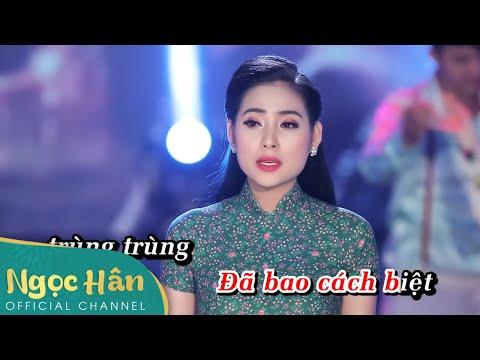 Lời Đắng Cho Cuộc Tình Karaoke - Hát Cùng Ca Sĩ   Karaoke Song Ca Bolero Thiếu Giọng Nam   official