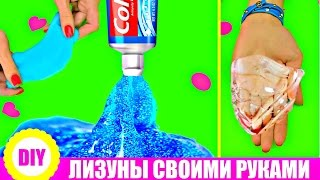 DIY| ЛИЗУН ИЗ ЗУБНОЙ ПАСТЫ/ПРОЗРАЧНЫЙ ЛИЗУН СВОИМИ РУКАМИ/Crystal Slime/Toothpaste slime