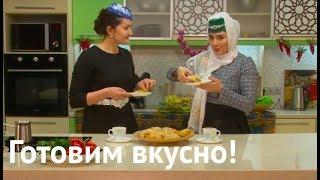 Крымскотатарская кабак бурма. Кухня с акцентом