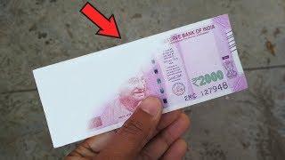 कागज़ को नोट में बदलने का जादू सीखें By Hindi Magic Tricks