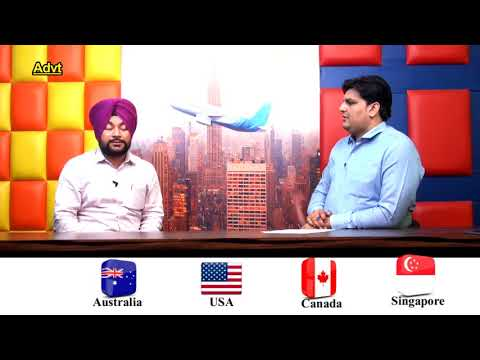 CANADA STUDY VISA-  Guidance by Mr. Sukhchain Singh Rahi- RS Global Immigration !!!