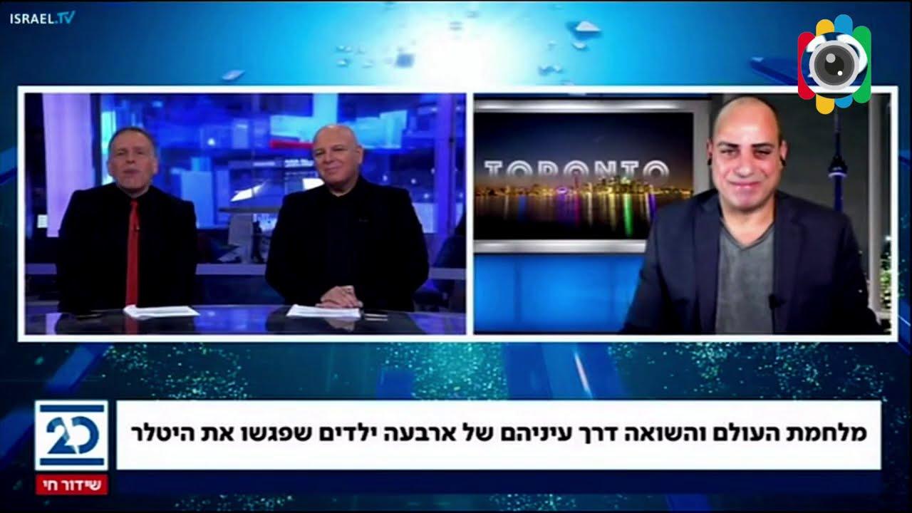 העולם הערבי מכיר לראשונה בשואה
