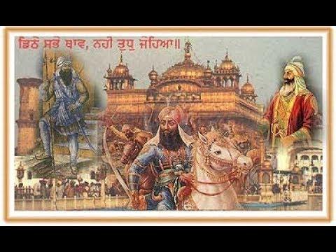 Maharaja Jassa Singh Ramgarhia, Bhai Hardas Singh Ji, Mangal Singh, Sardar  Sahib Bishan Singh Ramgar