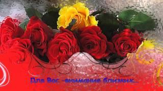 Поздравление в Татьянин день