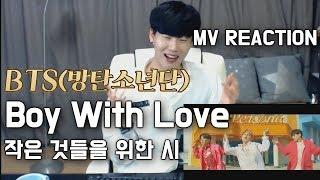 BTS(방탄소년단)-작은 것들을 위한 시(Boy With Luv) ) feat. Halsey MV Reaction(뮤비리액션) by.God DongMin갓동민