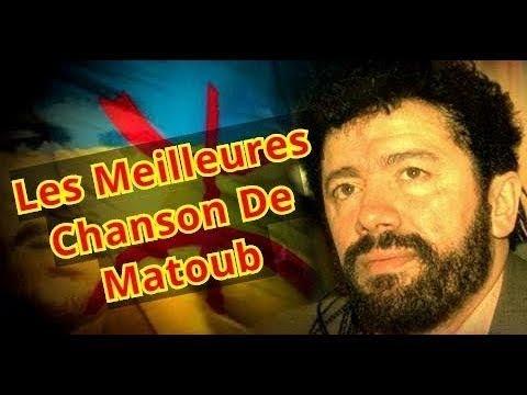 DE MATOUB LOUNES PHOTOS TÉLÉCHARGER LES