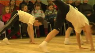 Урок по современному танцу