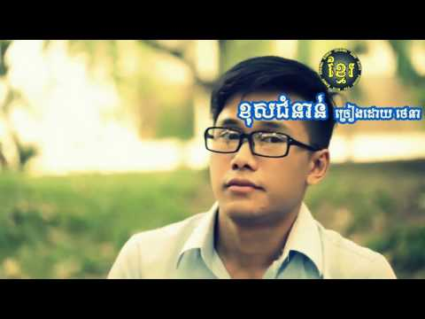 Cambodia / Standard living / poor country / 2017 over views