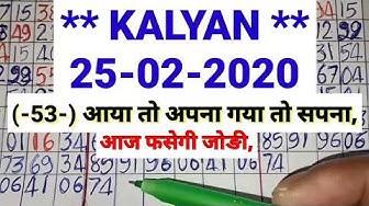 Kalyan matka *25-02-2020* single jodi trick