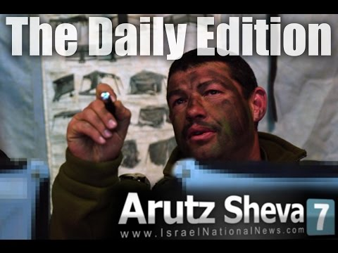 Watch: Arutz Sheva TV's Daily Edition Aug 13, 2014
