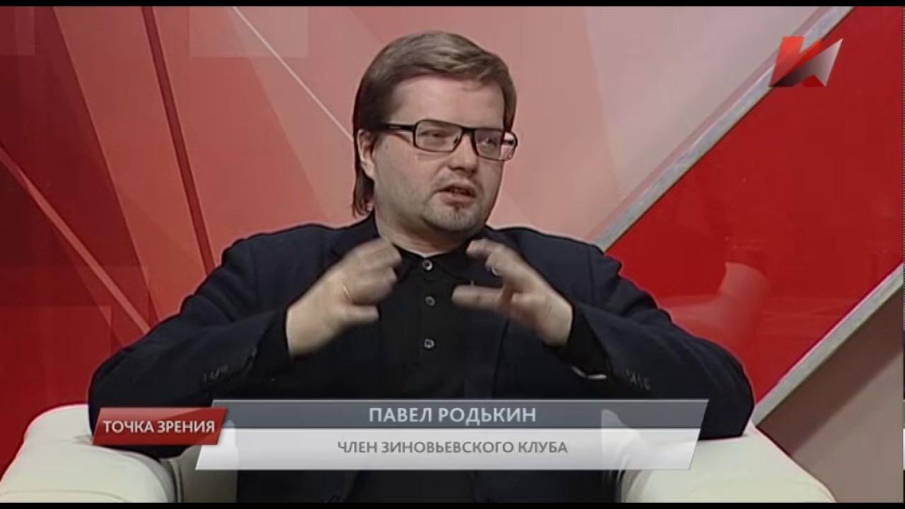 Несменяемость власти - источник катастроф (02.03.2017)