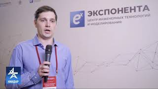 Инженер 1 категории НПК НИИДАР, Дмитрий Балакин