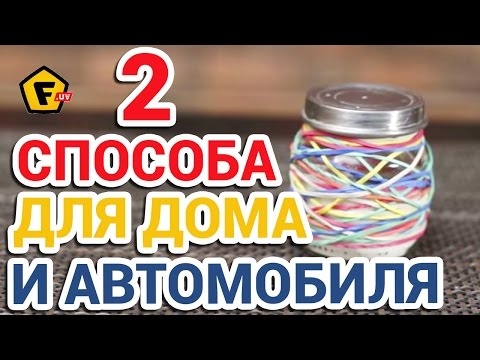 видео: 2 способа КАК СДЕЛАТЬ ОСВЕЖИТЕЛЬ ВОЗДУХА для дома своими руками
