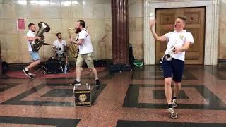 Гр Ленинград - Рыба моей мечты (cover Духовой оркестр Brevis Brass Band) | Звуки Улиц #15