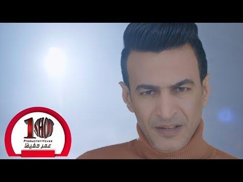 Semsem Shehab - Esref Nazar ( Official Video ) 2019 | سمسم شهاب - اصرف نظر ٢٠١٩