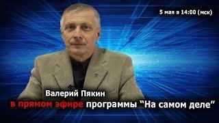 News Front: Пякин [Армения. Азербайджан, Майдан, Израиль, Евреи, Лукашенко]