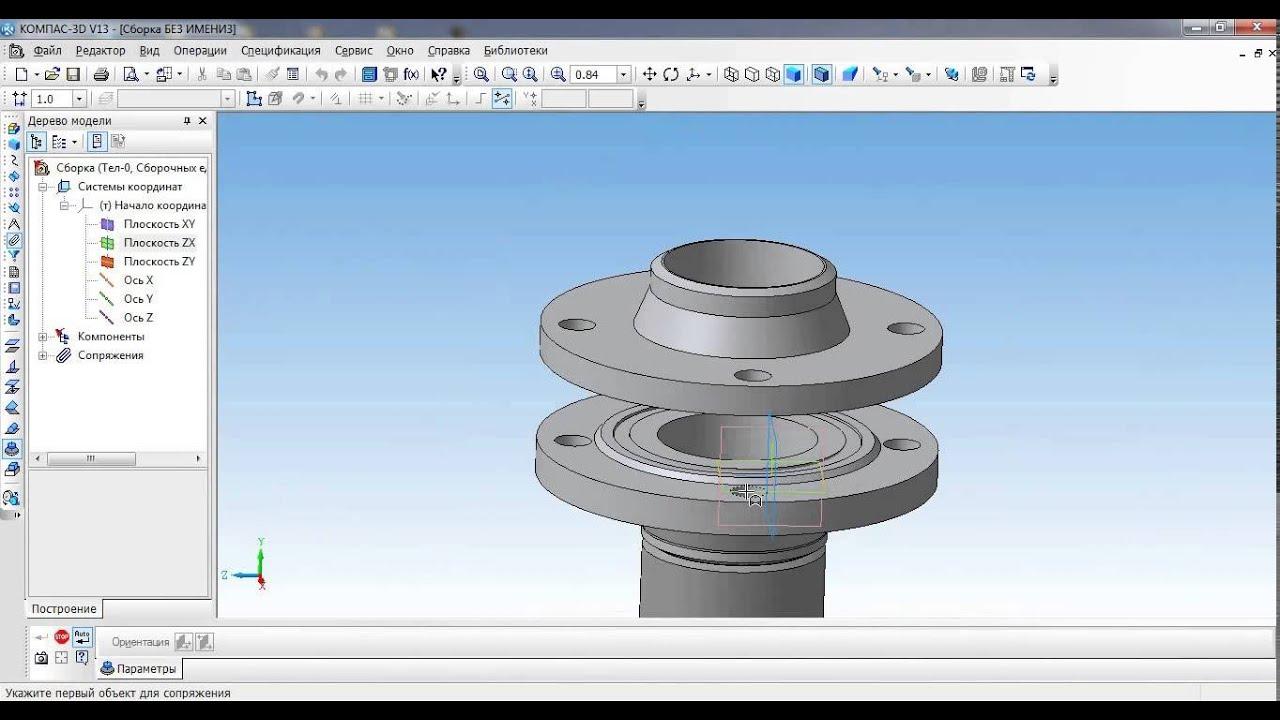 3d теплообменник в компасе теплообменники ридан технические характеристики цена