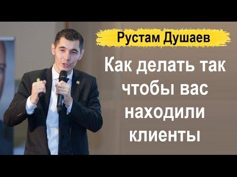 Работа в Москве - вакансии и резюме, обзоры зарплат, поиск