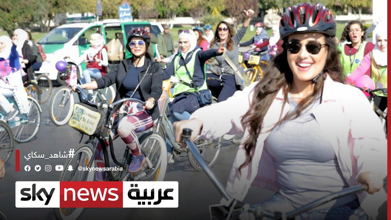 سوريا .. نساء يتحدين التنمر بقيادة دراجات هوائية وسط مدينة القامشلي  - نشر قبل 6 ساعة