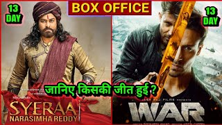 War vs Sye Raa Narasimha Reddy | War Box Office Collection, War Worldwide Collection, Hrithik Roshan