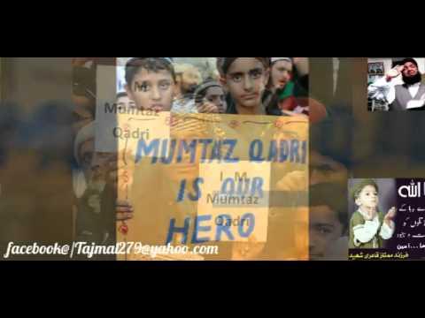 Mumtaz qadri ghazi pakistan thumbnail