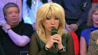 Ирина Аллегрова в программе