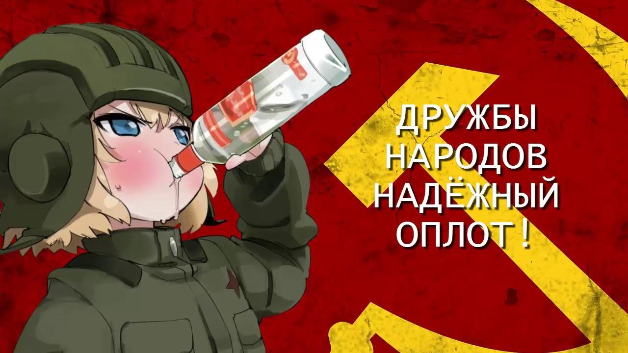 Russianloli