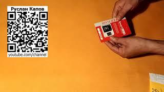 Дешевая карта KRY microsd на 128 гигабайт. Посылка из китая.