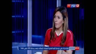 شاهد لأول مرة فى العالم ستوديو تحليلي نسائي لمباراة الأهلي وسموحة _ دور الـ 8 من كأس مصر