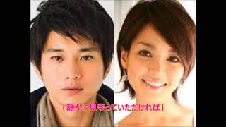 女優の国仲涼子(38)が25日、第2子を妊娠中であることを自身の公式サイ...