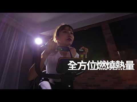 《贈地墊》XR磁控健身車-G4 韓國熱銷 12段阻力 全新進化渦輪 X-Bike 飛輪車 動感單車 健身車 好吉康
