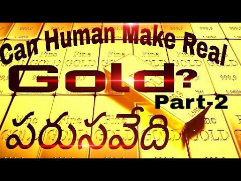 GOLD MAKING PROCESS FROM MERCURY -PARUSAVIDI-how to make gold in alchemy in telugu part-2