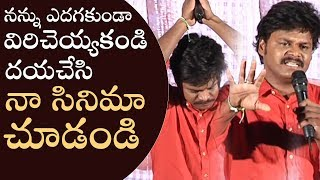 Actor Saptagiri Emotional Speech Vajra Kavachadhara Govinda Movie Success Meet