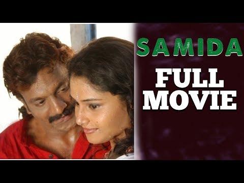 Nijam Tamil Full Movie | Mahesh Babu | Rakshita | Gopichand