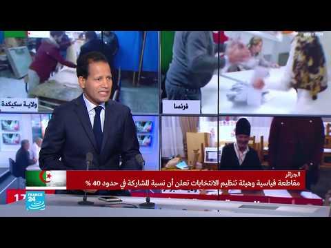 هل تنظم دورة ثانية للانتخابات الرئاسية الجزائرية؟  - نشر قبل 3 ساعة