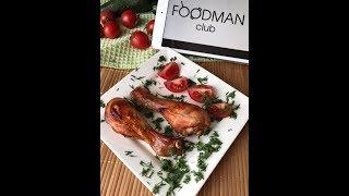 Ножки в медово-мандариновом соусе: рецепт от Foodman.club
