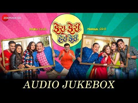 Fera Feri Hera Feri - Full Movie Audio Jukebox | Manoj Joshi, Bijal Joshi & Shilpa Tulaskar