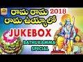 New Bathukamma Songs Telangana | Bathukamma Songs| 2016 Latest Bathukamma Songs| Bathukamma Patalu