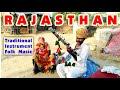Rajasthan Traditional Instrumental Folk Music||ravanhatta Song||Rajasthani Folk Song||yatra Master