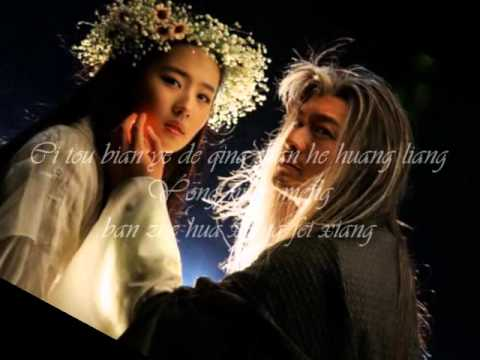 Ost.New Condor Heroes - With Lyrics ~Jane Zhang