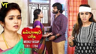 Kalyanaparisu Weekly Recap | Epi 1701 1704 | Sun TV Serials | Vision Time