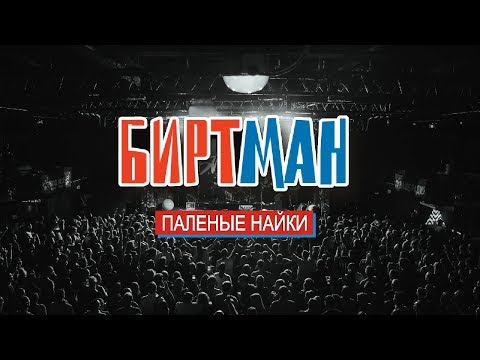 //www.youtube.com/embed/VWeQL2wEnnU?rel=0