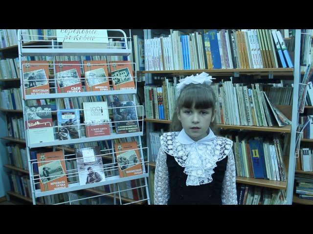 Изображение предпросмотра прочтения – АлисаРахимова читает произведение «Героям Синопского боя» А.И.Жохов