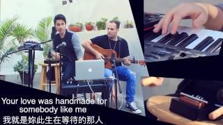 ❖〈Shape of You〉(Ed Sheeran) 中文翻譯- Sam Tsui LOOPING COVER ft. Jason Pitts