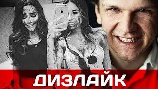 """Обзор на фильм """"Дизлайк"""""""