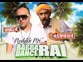 Harage mc duo mustapha himoun bilahoudoude nedik enti أغنية جديدة هراج أمسي mp3